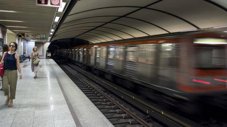 Νέος σταθμός του Μετρό στην μπλε γραμμή  afb542a38af