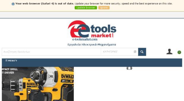 5cafb281af9 Πρόστιμα στο ηλεκτρονικό κατάστημα www.e-toolsmarket.com από τη ΓΓ Εμπορίου