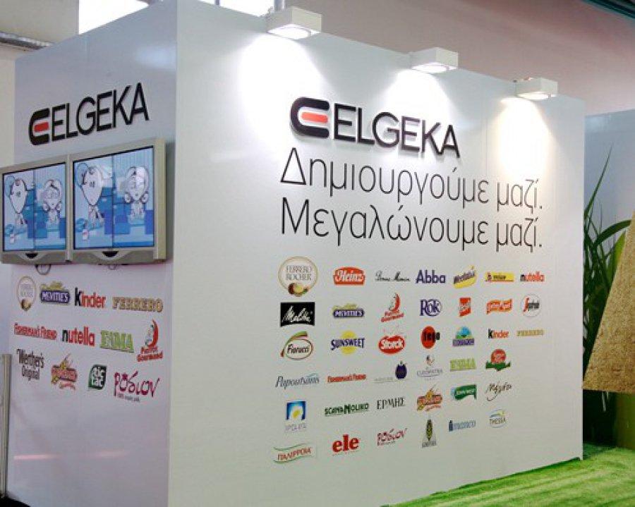 Image result for ΕΛΓΕΚΑ