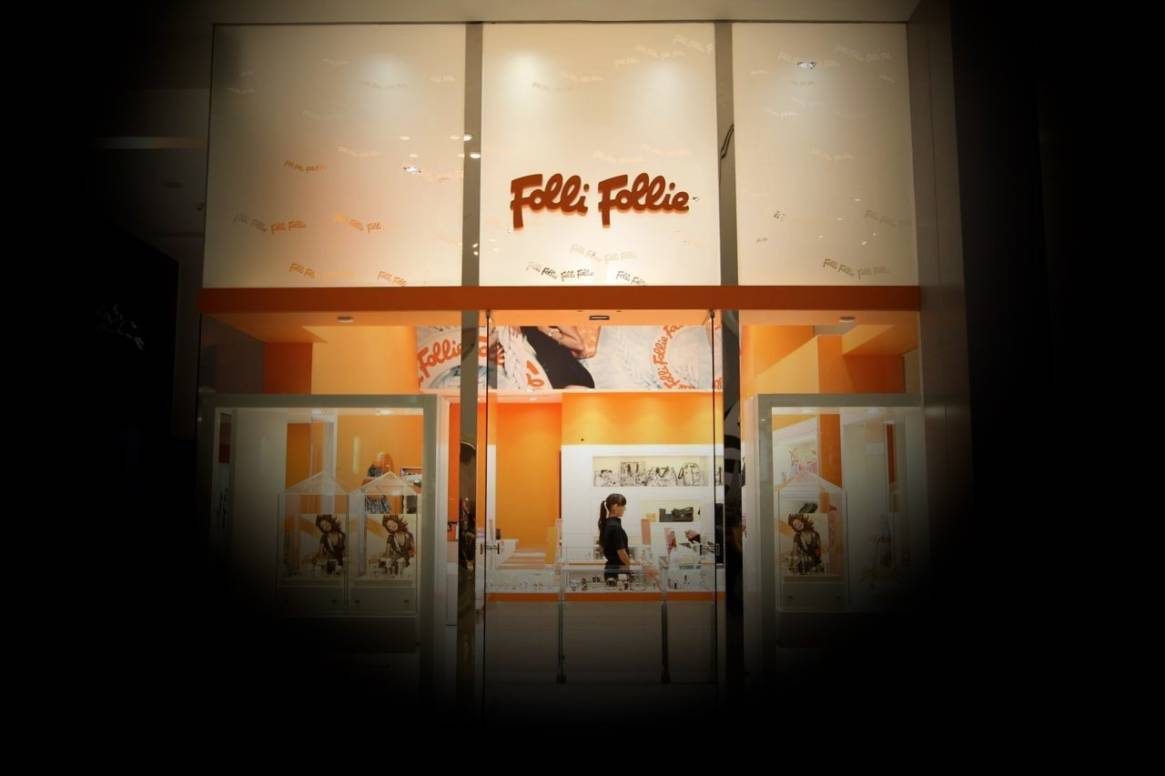 69c4ce4175 Αυτό είναι το σχέδιο αναδιάρθρωσης που προτείνει η διοίκηση Folli Follie