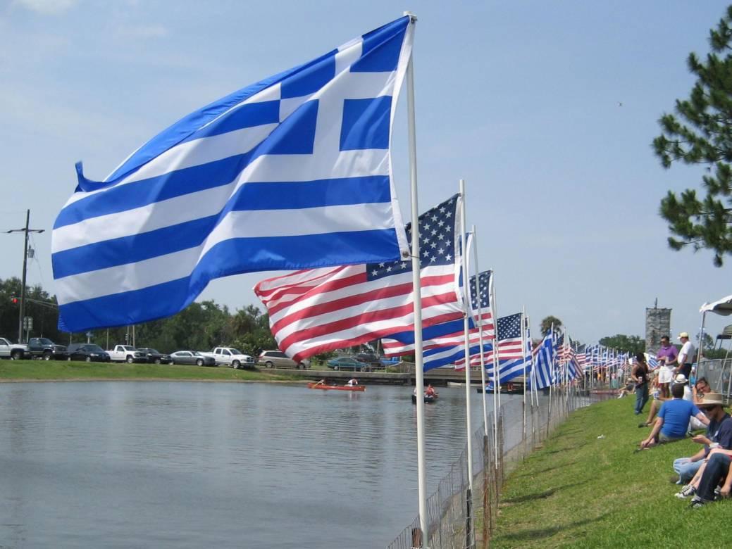 Ηandelsblatt: Προς τι το ξαφνικό φλερτ ΗΠΑ με Κύπρο και Ελλάδα; | 24h.com.cy