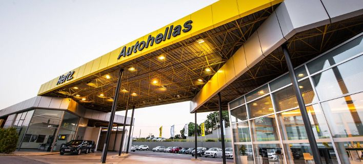 Image result for autohellas